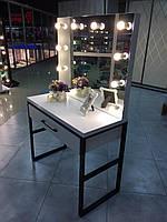 Стол для визажиста на металлической базе, зеркало с подсветкой и тумбой, цвет черно-белый