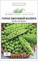 Горох Овощной Болеро Професійне насіння