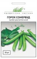 Горох Овощной Сомервуд Професійне насіння