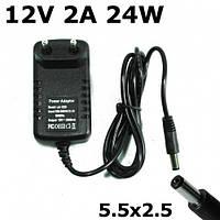 Блок питания для планшета 12V 2A 12W (5.5mm*2.5mm) B klass