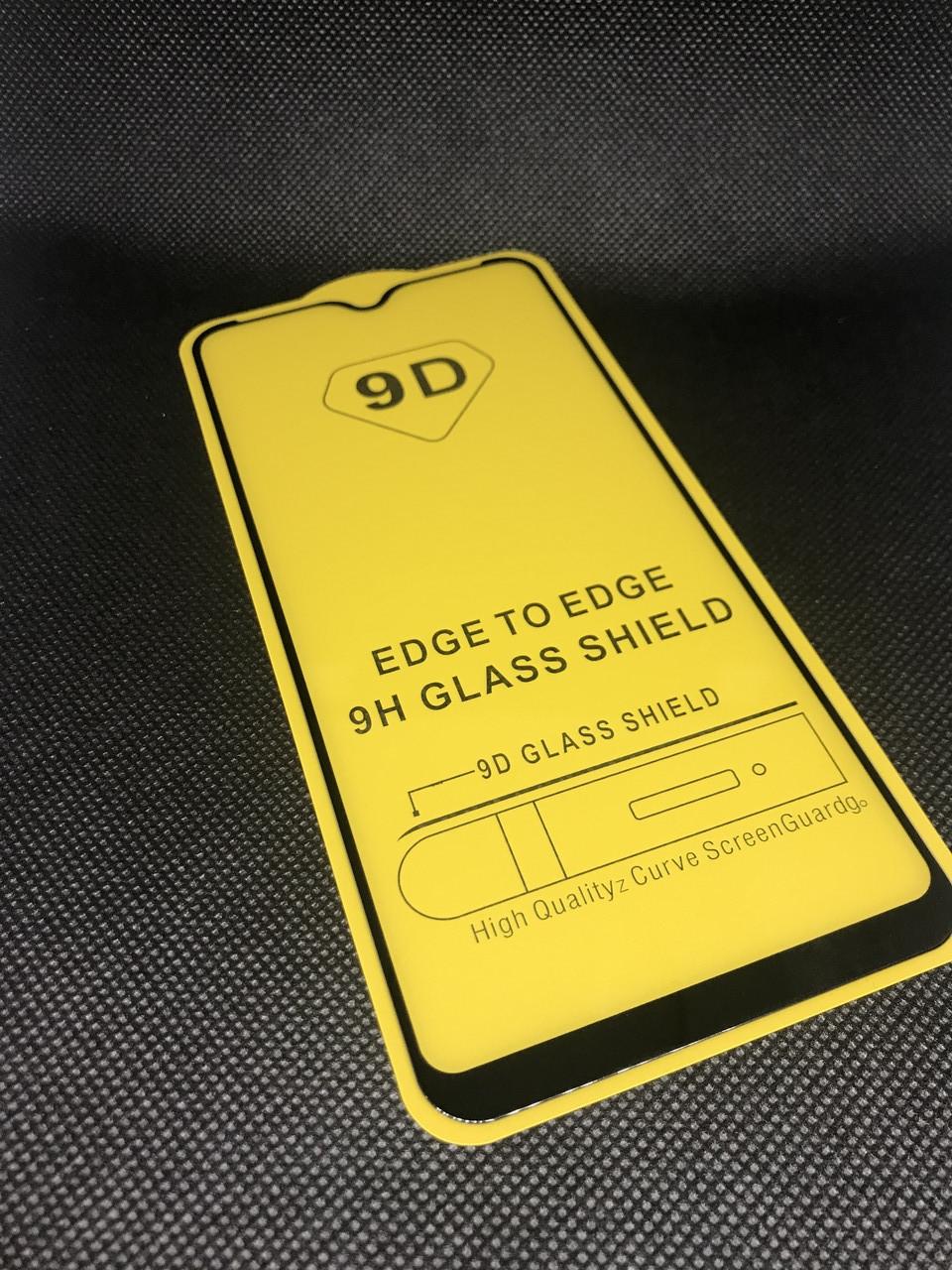 Samsung Galaxy A10 2019 (A105F) защитное 3D 5D 9D стекло Full Glue