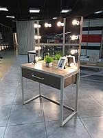 Стол для визажиста на металлической базе, зеркало с подсветкой