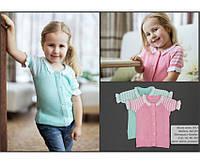 Детская кофта на пуговицах  с коротким рукавом  р 110,116,122 см цвет мята,розовый