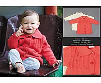 Кофта-пальто для маленьких дам р 74,80,86 см цвет бежевый,красный