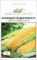 Кукуруза Сахарная Голден Кроун F1 Професійне насіння