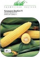 Кукуруза Сахарная Джубили F1 (Dzubili F1) Професійне насіння