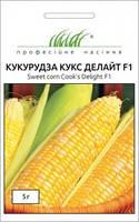 Кукуруза Сахарная Кукс Делайт F1 Професійне насіння