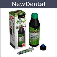 Хлоракс 2% (Chlorax 2%) 400г, Гіпохлорит натрію, Гіпохлорід натрія 2% для промівання, хлорка