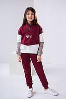 Детские спортивные штаны зауженые к низу вишневы в размерах 128, 134, 140, 146