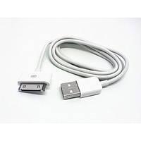 Кабель USB-Dock copy iPhone 3/3Gs/4/4s ipad 1/2/3