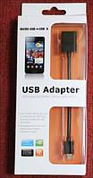 Переходник с USB на micro USB LD19-S2