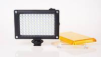 Накамерный свет Ulanzi 96 LED + BP-4L аккумулятор 2500мА  видео освещение поддержка 4xAA