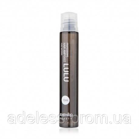 Восстанавливающий филлер для волос Eyenlip Professional Hair Ampoule LULU, 13ml