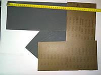 Шлифовальная бумага р800 нулевка наждак 310/150мм