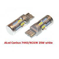 Лампа заднего хода LED ALed Canbus 7440/W21W 25W white (2шт), фото 1