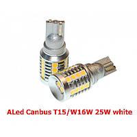 Лампа заднего хода LED ALed Canbus T15/W16W 25W white (2шт), фото 1