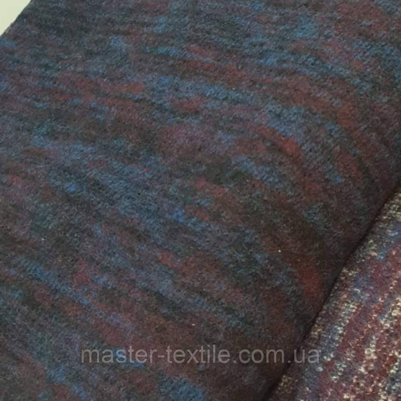 Турецкая  шерсть (темный фиолет/синий)