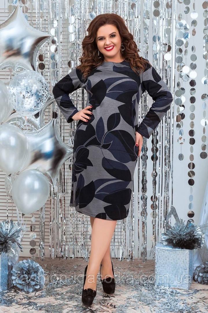 Модное женское трикотажное платье,размеры:54,56,58,60.