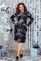 Модное женское трикотажное платье,размеры:54,56,58,60., фото 1