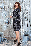 Модное женское трикотажное платье,размеры:54,56,58,60., фото 2