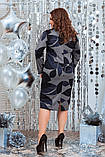 Модное женское трикотажное платье,размеры:54,56,58,60., фото 3