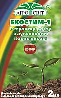 "Регулятор роста растений ""ЕКОСТИМ – 1"", 2мл"