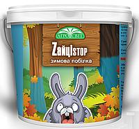 Средство борьбы с зайцами Зимняя побелка Zайциstop 1,5кг