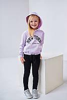 Детский свитшот Лакела 4464 на девочку 4-7 лет 110 лаванда