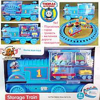 """Железная дорога  """"Паровозик Томас и друзья"""" для малышей с крупными деталями на батарейках"""