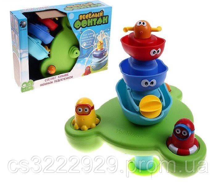 Игрушка для ванной на присосках с насосом 40115