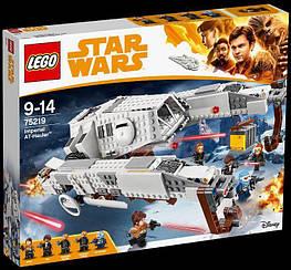 Lego 75219 Imperial AT-Hauler лего звездные войны