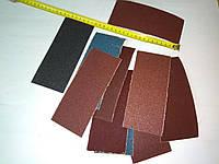 Набор шлифовальных листов 10 шт разной зернистости 75/175 мм