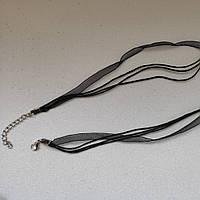 Основа для подвески с застежкой, длина 43см +удлинит. вощенный шнур + органза Цвет - черный