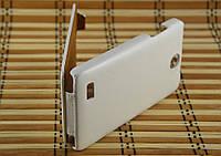 Чехол для телефона Lenovo A766 (Чехол-флип для телефона Brum Prestigious)