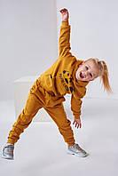 Детский спортивный костюм Малика 4514 на девочку 4-7 лет 110 горчица