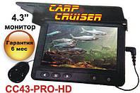 """Carp Cruiser СC43-PRO-HD Подводная видео камера для зимней и летней рыбалки 4.3"""" монитор Яркость 250 кд/м2"""