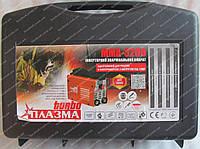 Сварочный аппарат Плазма ММА-320D (кейс)