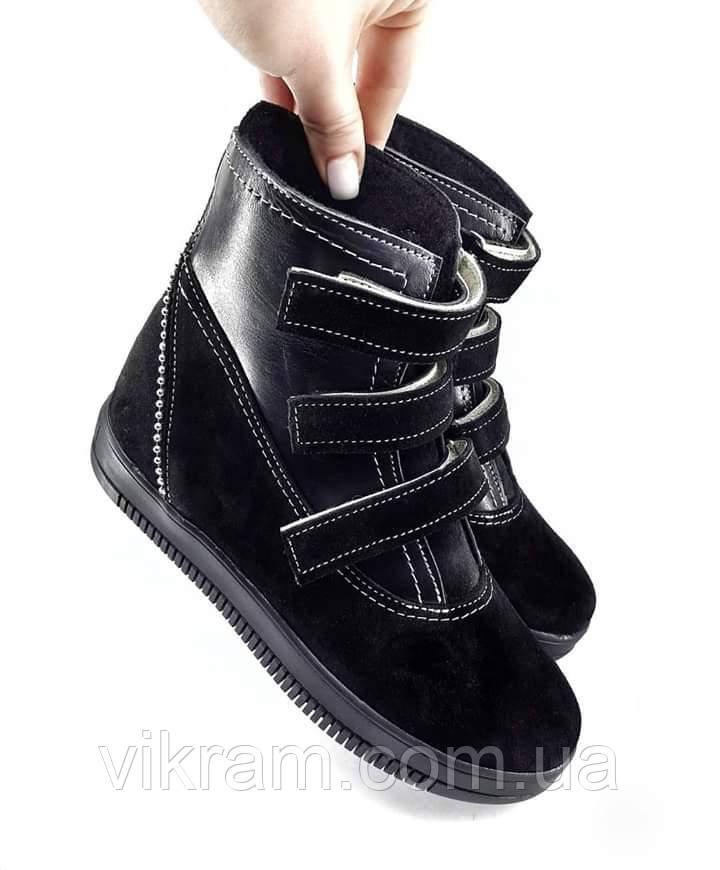 Ортопедические зимние ботинки VIKRAM.ORTO 32р - 35р