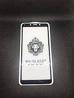 Xiaomi Redmi 6 защитное 3D 5D 9D стекло Full Glue (черная окантовка) полное покрытие полный клей