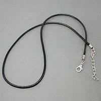 Основа для подвески с застежкой, длина 43 см +5 см (толщина 1,5 мм) Цвета - Черный