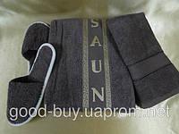 Набор для сауны мужской MERZUKA темно-коричневый (тапочки, шапочка, полотенце) Турция