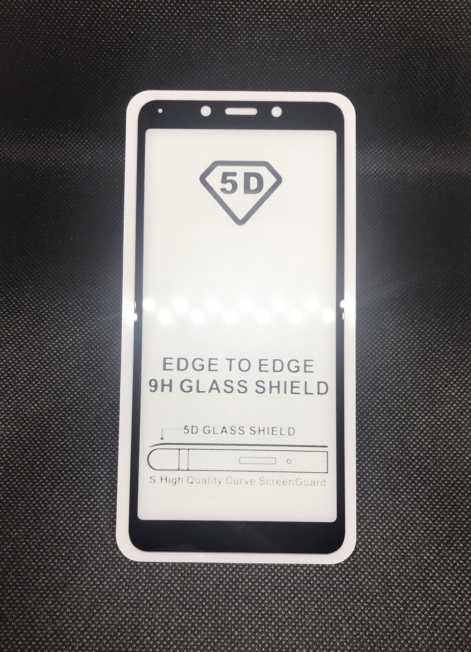 Xiaomi Redmi 6A защитное 3D 5D 9D стекло Full Glue (черная окантовка) полное покрытие полный клей