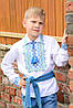 """Детская голубо-желтая вышиванка для мальчика """"Украинский царевич"""""""