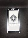Xiaomi Redmi 6A защитное 3D 5D 9D стекло Full Glue (черная окантовка) полное покрытие полный клей, фото 2