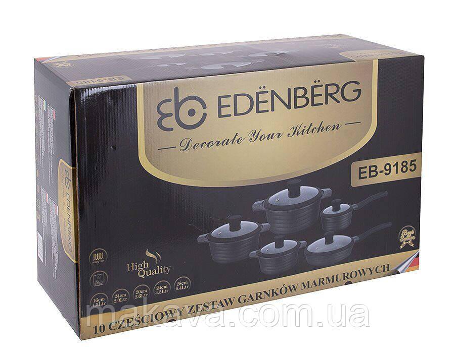Набор посуды с мраморным покрытием - 10 пр. Edenberg EB-9185