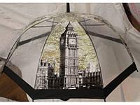 """Зонт-трость прозрачный """"Лондон"""""""