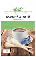 Кофейный цикорий Професійне насіння