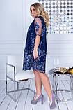Шикарное женское платье,размеры:48,50,52,54., фото 2