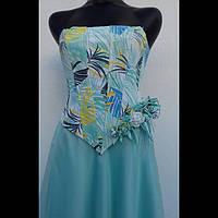 Платье нарядное женское берюзовое