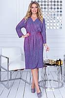 Шикарное вечернее женское платье,размеры: 50,52,54,56., фото 1